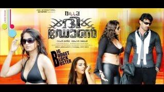 Etho Ravil Nee Vannu Full Video Songᴴᴰ - Billa The Don Malayalam (2014)  Prabhas,Hansika
