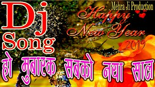 happy new year 2019 ho mubarak sabko naya saal New year DJ song 2019
