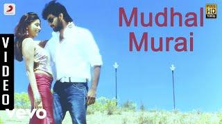 Adhe Neram Adhe Idam - Mudhal Murai Video | Jai, Vijayalakshmi | Premgi Amaren