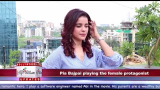 Pia Bajpai New Movie 2017 | Talk About her Upcoming Film | ABHI & ANU |