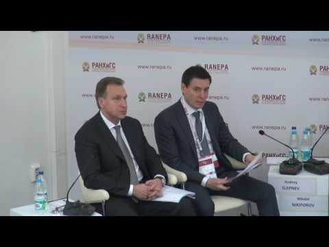 The Gaidar Forum 2017. Panel Discussion Priority Projects as a Factor of Economic Growth