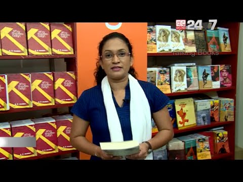 Download Talking Books Episode 280 Mohan Raj Madawala (2)