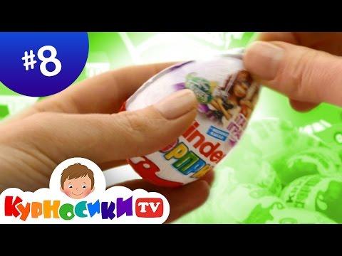 Киндер Сюрприз 2014, Феи Дисней (Kinder surprise eggs, Disney Fairies)