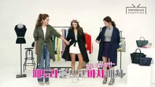 [신세계TV쇼핑] 2016 S,S 신상출시! 보니알렉스…