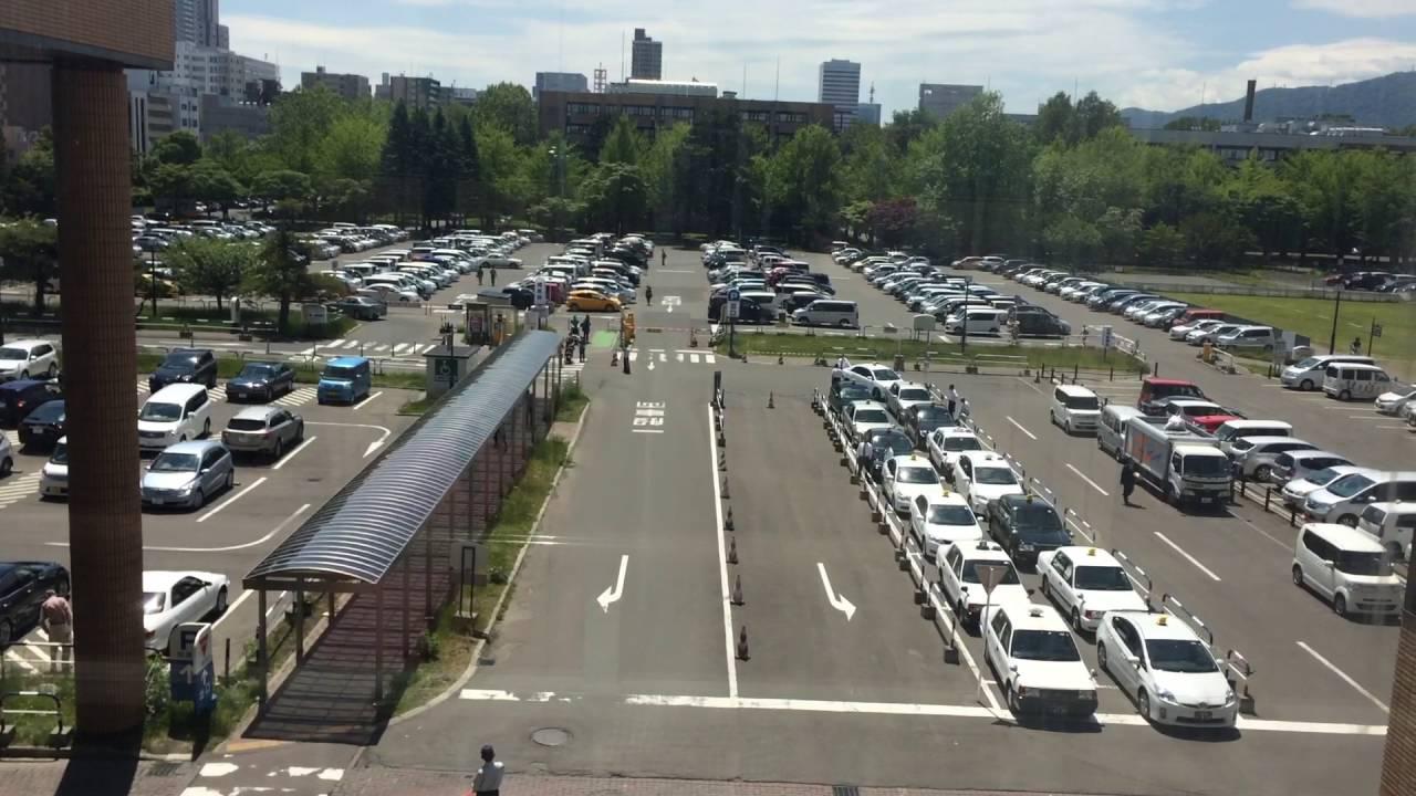 北海道大學病院 駐車場 - YouTube