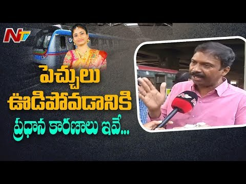 Face To Face With Engineer Over Ameerpet Metro Station Incident | Mounika | NTV