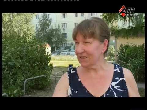 АТН Харьков: Новости АТН - 16.08.2019