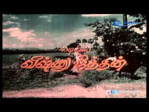 Kadellaam Song HD | Karaiyellam Shenbagapoo