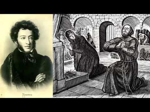 А. С. Пушкин: Каменный гость. Скупой рыцарь (аудиоспектакль). Читает Виктор Зозулин