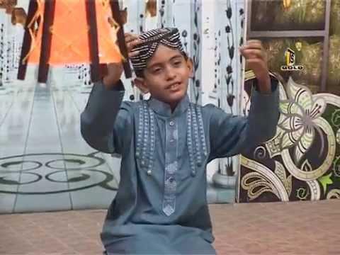 Nabi Naal Piar jo Karda Aye  - Faizan Ali Qadri