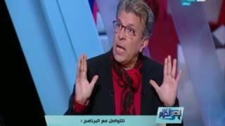 قصر الكلام |المفكر الدكتور خالد منتصر فى حوار خاص عن صناعة التطرف ببدلة التنمية البشرية