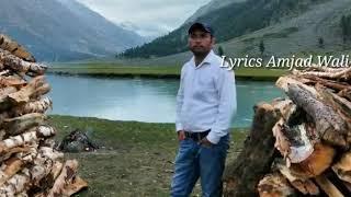Zindagi mai Zindagi Shina Song by Salman Paras Lyrics by Amjad Wali