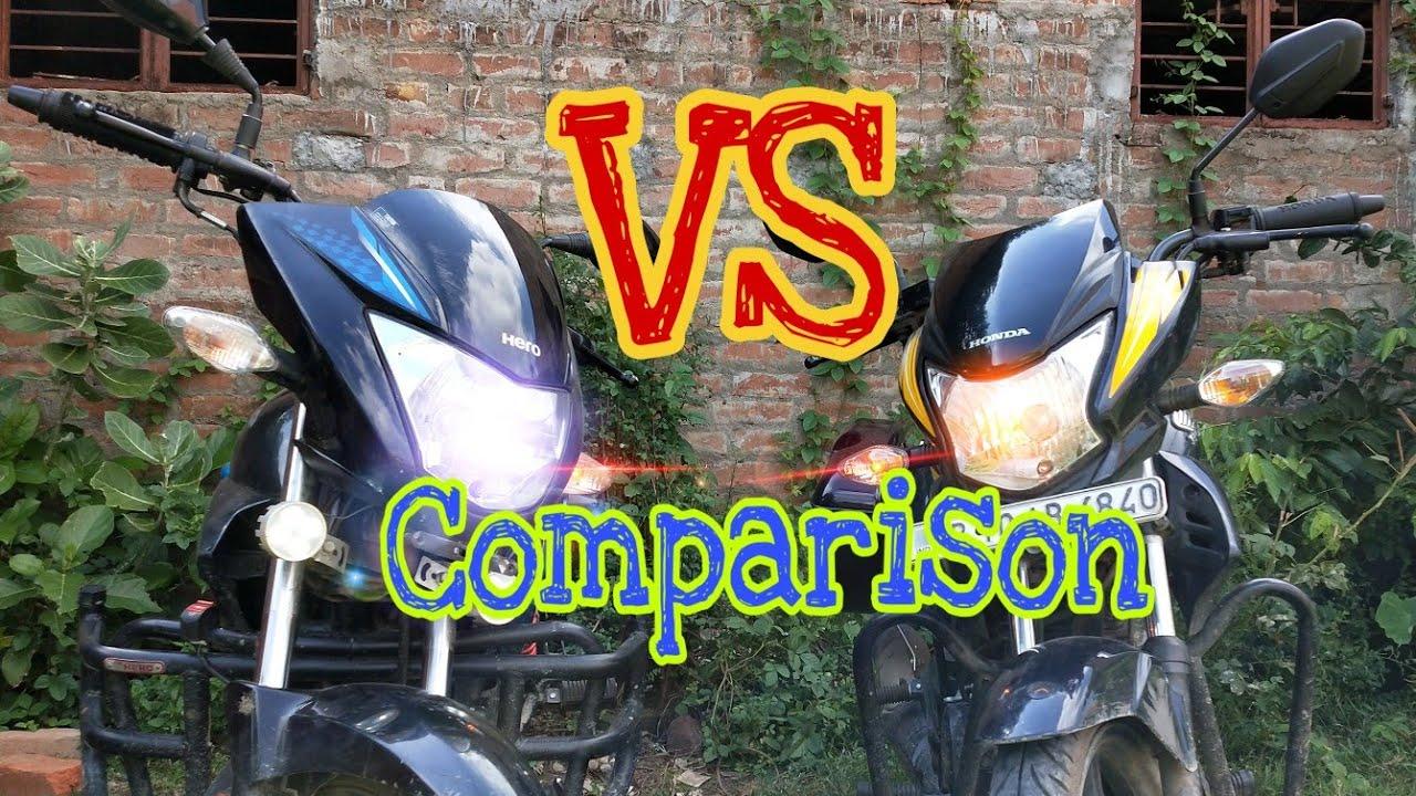 Hero Glamour ASFS VS Honda CB Shine SP Mileage, Comparison, Review, Specifications |PR Moto Vlogs ||