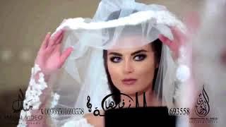 زفات 2019  بنت النور     زفه باسم شيماء فقط     تنفيذ بالاسماء