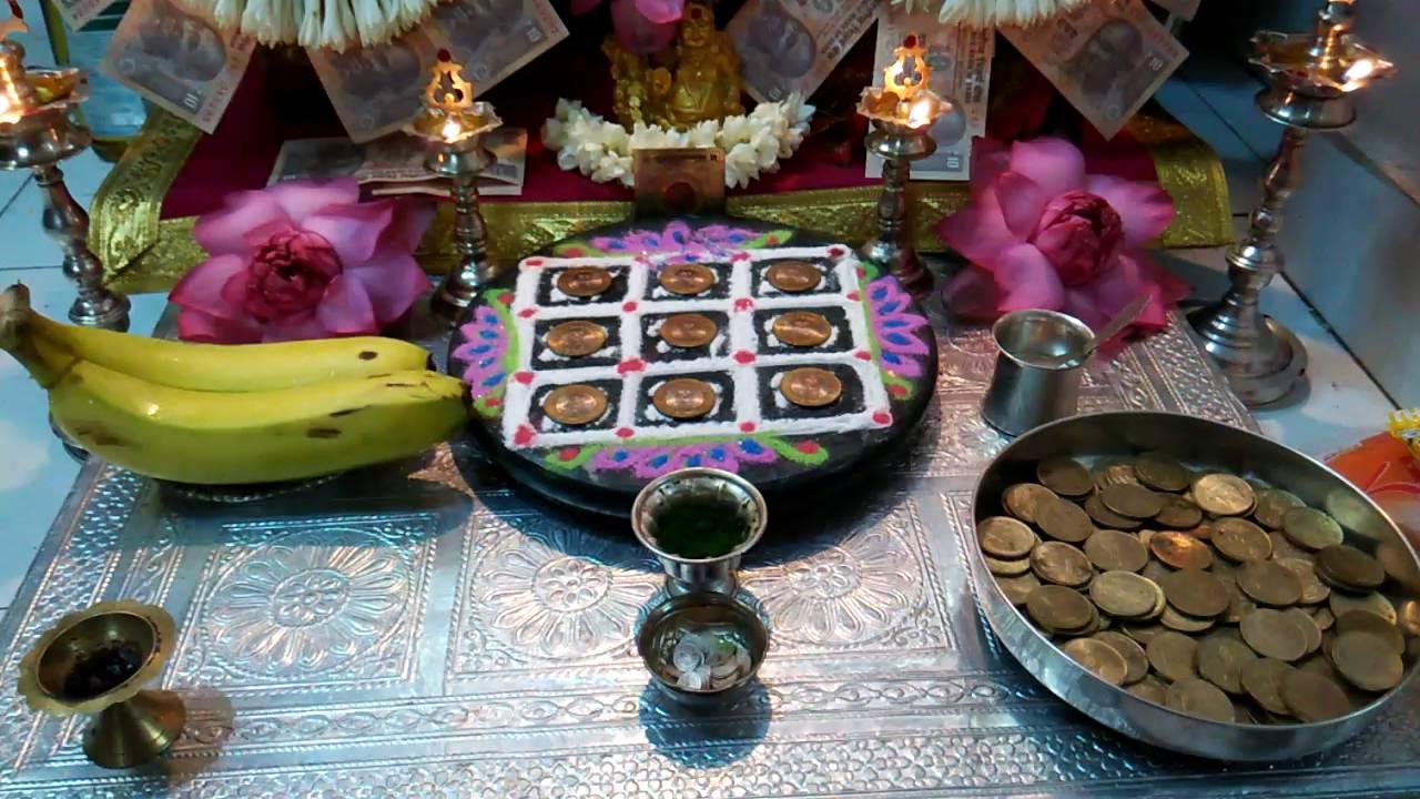 Akshaya trithiya lakshmi kubera pooja 2016 - YouTube