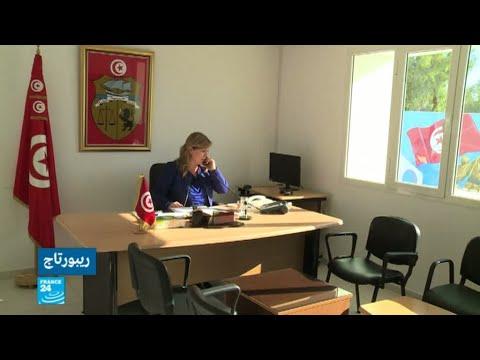 تونس.. امرأة تتولى إدارة سجن مدني للمرة الأولى في تاريخ البلاد