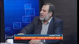 الجزائر : تصريحا ت سلال و أويحيى .. قرارات مجلس الوزراء