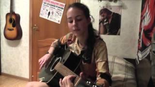 Сплин-Дочь самурая cover