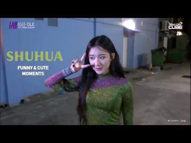 (G)-IDLE SHUHUA FUNNY MOMENTS