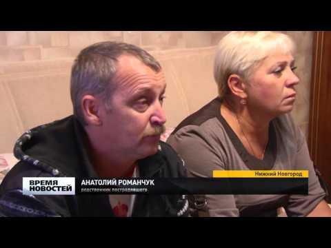 Жителя Нижнего Новгорода три недели не могут эвакуировать из госпиталя Турции