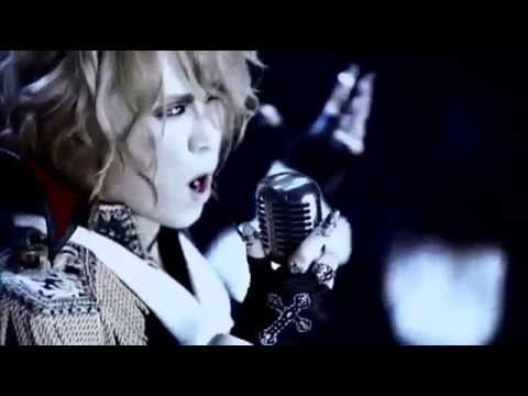 KAMIJO - Throne