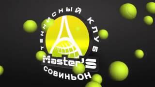 Тренировочный процесс | Теннисная школа в Одессе | Совиньон