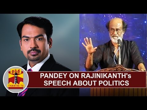 Rangaraj Pandey on Superstar Rajinikanth's Speech about Politics | Thanthi TV