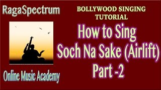 How to sing SOCH NA SAKE (AIRLIFT)   BILAVAL PART-2   By RagaSpectrum Online Music Academy
