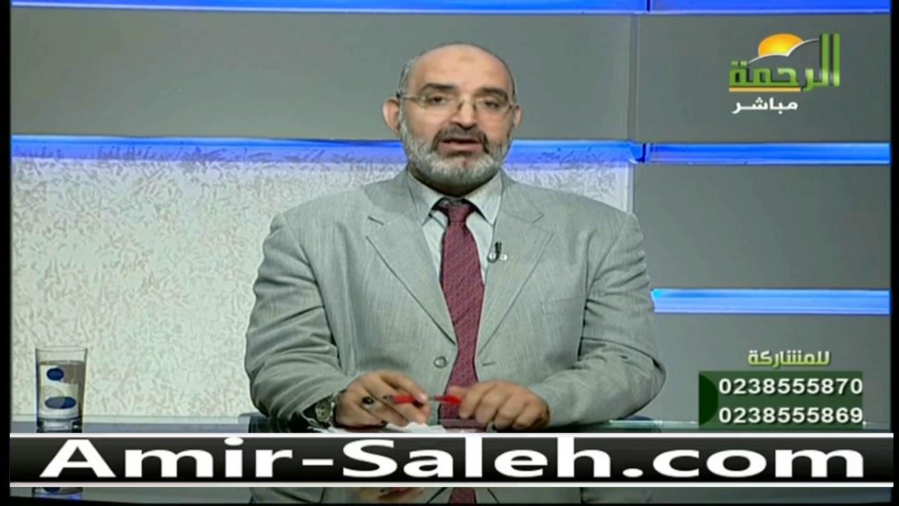 سخونة في الجسم مع عدم وجود عرق | الدكتور أمير صالح
