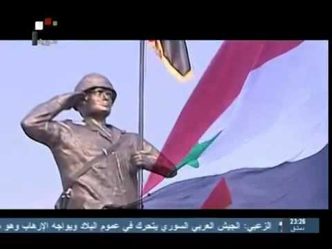 Heroes Of The Syrian Arab Army Homeland, Honor
