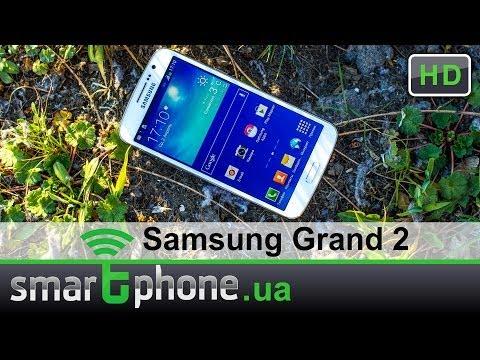 Samsung Galaxy Grand 2 - Обзор. Быстрый, умный и красивый!