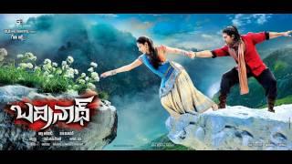 Badrinath Movie Song With Lyrics - Omkareswari (Aditya Music) - Allu Arjun, Tamanna Bhatia