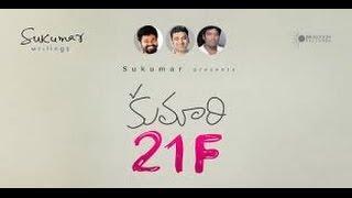 Love Cheyyaala Oddhaa -   Kumari 21F