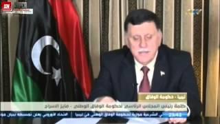 كلمة رئيس المجلس الرئاسي لحكومة الوفاق الوطني - فايز السراج