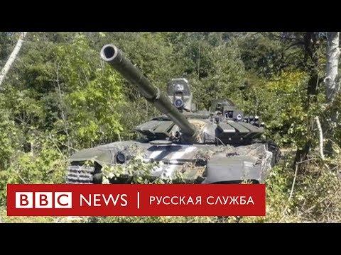 Доказательства присутствия российских
