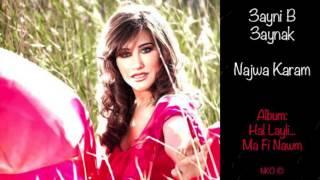3ayni b 3aynak - Najwa Karam / عيني بعينك - نجوى كرم