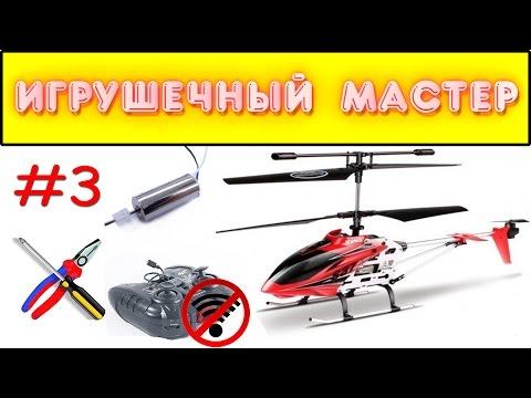 купить в Украине, цены, отзывы