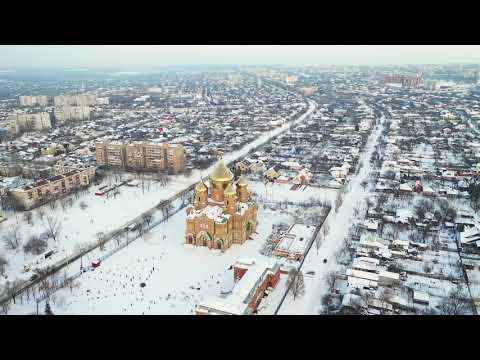 Луганск 2019 (Видеограф