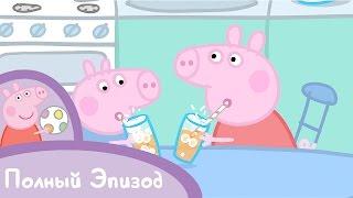 Свинка Пеппа - S02 E01 Пузыри (Серия целиком)