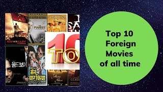 Best Foreign Language Movies of All Time #Top10#