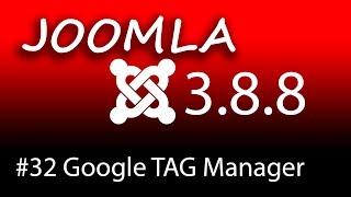 Google Tag Manager richtig in Joomla Webseiten einbinden  -  [1080p HD]