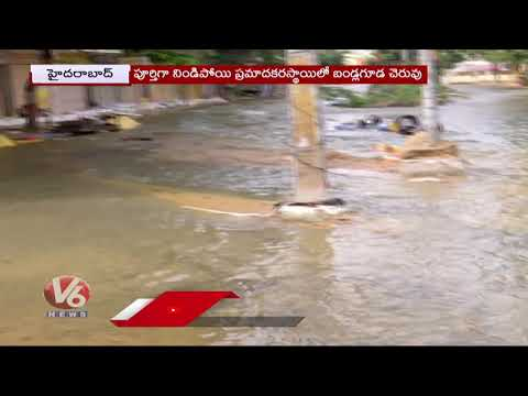 Heavy Rains Battered Hyderabad, Several Colonies Drowned | V6 News