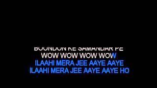 Ilaahi Yeh Jawaani Hai Deewani