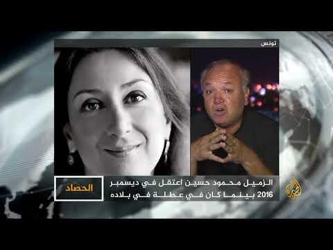الحصاد- أن تكون صحفيا.. الخطف والتهديد والقتل  - نشر قبل 1 ساعة