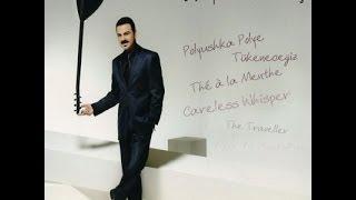 Style Turc Poliushko Polie (By Ahmet KOC)