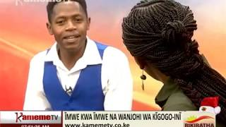 Wanjohi wa Kigogoini-Ndanatinirio thimu ta cambiki no ngahuura ringi itegukua ngoro