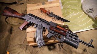 Списанное и охолощенное оружие: АКМ (ВПО-925) Молот оружие