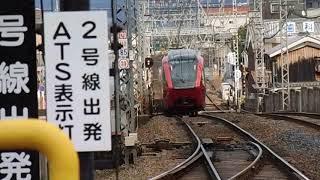 【近鉄】名阪新型特急80000系ひのとり 大和八木駅通過