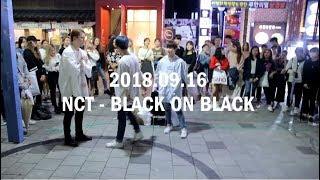 [KPOP IN PUBLIC] [innerS _ 이너스] 180916 홍대공연 2차 / NCT 2018 - black on black 블랙온블랙