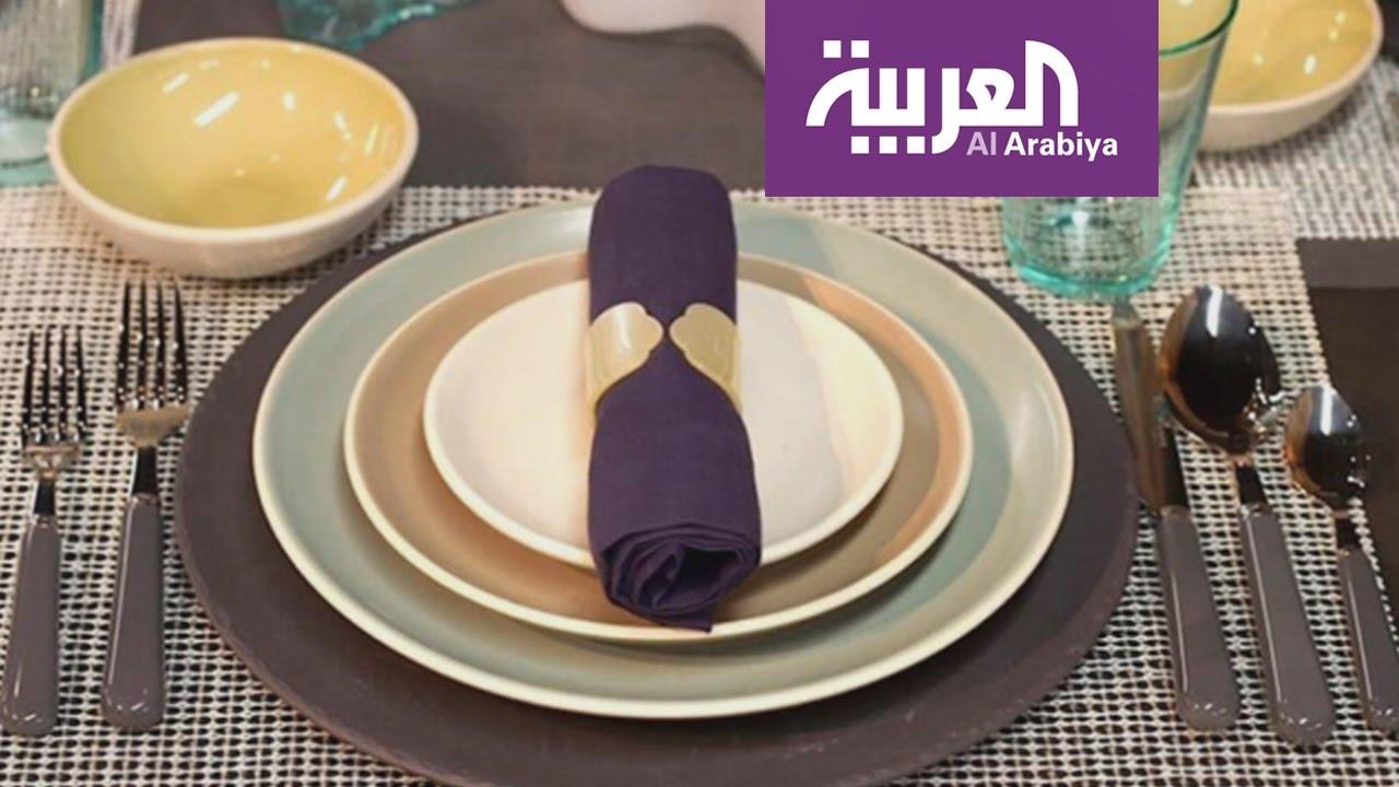 صباح العربية طرق الإتيكيت على مائدة الطعام Youtube